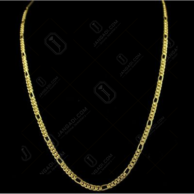 Silver Gold Plated FLoral Design Chain