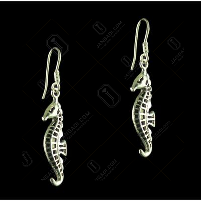 Silver Oxidized Fancy Design Earrings