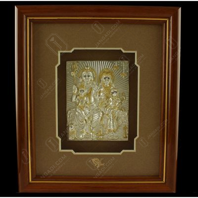 Lord shivaparivar Photo Frame