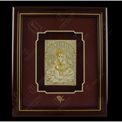 Lord Ganesha Photo Frame