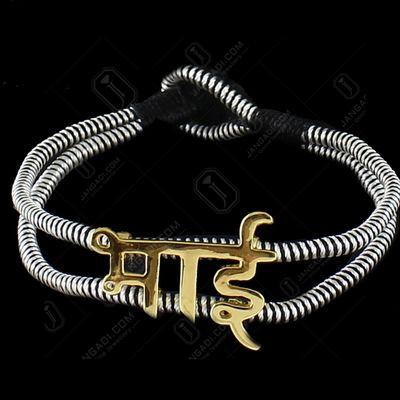Raksha Bandhan Bhai Rakhi Online Gift For Brother