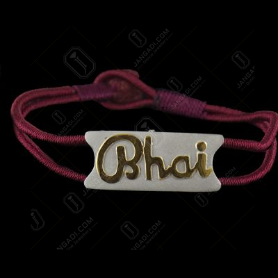 Bhai Bracelet Online Gift For Brother