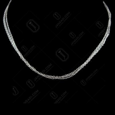 Silver Bunch Chain