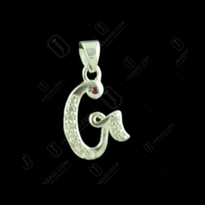 Alphabet G Silver Pendant