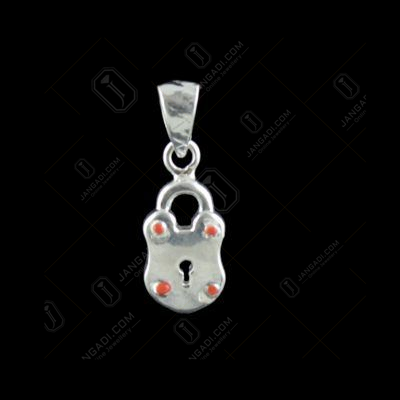 Silver Lock Design Pendant