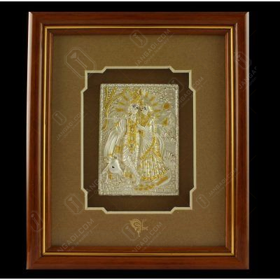 Lord Radha Krishna Photo Frame
