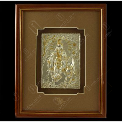 Lord Krishna Photo frame