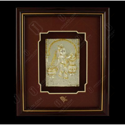 Lord Baby Krishna Photo Frame