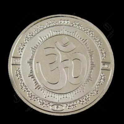 Silver 20gm Coins