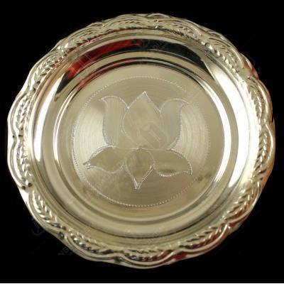Silver Plates