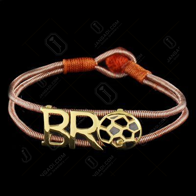 Raksha Bandhan Bro Raki Online Gift For Brother