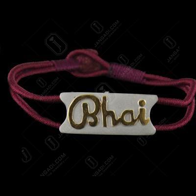 Bhai Bracelet Online Gift For Brother