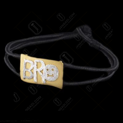 Bro Bracelets Online Gift For Brother